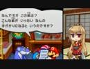 【ペーパーマリオRPG】紙の世界で大暴れ! 39枚目【ボイロ+さ...