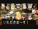【BBけもフレ劇場】12.X話「かばんちゃんの新しいお料理教室」