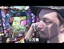 NO LIMIT -ノーリミット- 第182話(2/4)