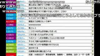 うんこちゃん『5分』1/5【2017/04/18】