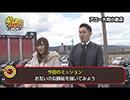 ガチスロ外伝~3本の矢~ 第126話(2/3)