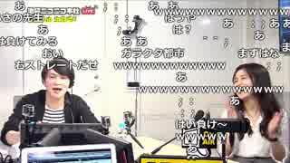 【公式】うんこちゃん『ニコラジ(月)小池美由』1/2【2017/04/17】