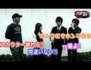 DROP OUT -21st Season- 第1話(1/4)