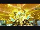 【PSO2】 幻創造神 デウスエスカ・ゼフィロス 初回プレイ動画