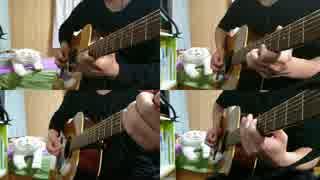 【ギター】けものフレンズED ぼくのフレンド Acoustic Arrange.Ver 【多重録音】
