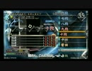 【beatmaniaⅡDX】弐寺十段が中伝取得を目指す その2