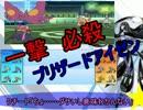 【ポケモンSM】〇〇軸でSweet☆break3【メガクチート2回目】