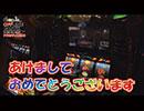 【drop in OFF LINE PARTY】三重オールナイト実戦 in APRO CITY 四日市店 後編