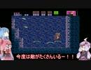 【スーパーメトロイド】ゆかり&琴葉姉妹 初見プレイ part11