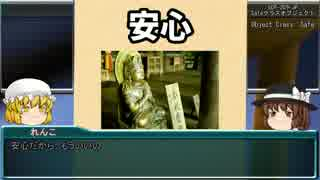 秘封が暴くSCP pt.27 【短回】