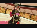 【MMD】明治維新で言ノ葉遊戯【茶々モデル配布】