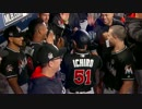 「MLB」イチロー全打席。2017.4.19