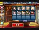 千年戦争アイギス 千鬼夜行 1000体討伐 【覚醒王子】 配置後放置 thumbnail