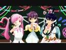 【MMD】紫苑ヨワ・移音ナノ・祈音イヴ「ラブレター」【UTAUカバー】