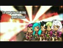 【V4オリジナル】 Roast Me (tender) 【MAIKA, 巡音ルカ, Macne Nana, 初音ミク, Clara】
