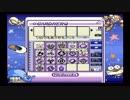 トレード&バトル カードヒーロー 実況プレイ Part32