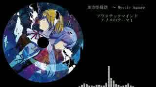 【DL販売】東方怪綺談全曲Win風アレンジCD Arranged by FD