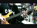 Bass Cover『twinkle, twinkle / L'Arc~en~Ciel』