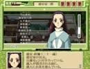 【迷探偵】続・御神楽少女探偵団【実況】Part55