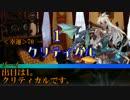 山猫館に遊びに行くシリアスできないゴミどものクトゥルフ4【実卓CoC】