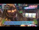 ときめきポイントパラダイスIX~URAWA ROUND~ 第7話(3/4)
