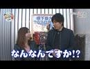 まりも☆のののダーツの旅 in GINZA S-style 第7話(3/4)