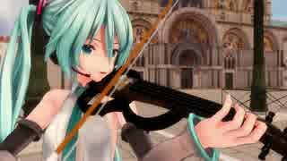 【MMD】ミクさんがバイオリン演奏