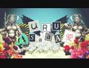 【GUMI】URUSaaA愛【オリジナル曲】