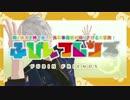 【APヘタリアMMD】ようこそふびんパークへ!!【モーション配布】