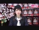 【期間限定】遠藤ゆりかの今夜もユリーカ!2017 第1回【番組振り返り】