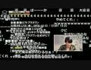 【公式】うんこちゃん『ニコラジ(木)NoGoD』3/3【2017/04/20】