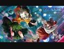 【東方バトル系オーケストラ】ラストリモート【例大祭14/彩音 ~xi-on~】