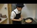 第61位:【第4回】MASA'Sキッチン【鮭のムニエル編】
