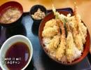 【これ食べたい】 定食いろいろ その12 ~和食編~