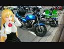 【NM4-02】弦巻マキと名所探訪 part.45「宮崎県・高千穂神社」