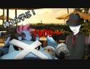 【ポケモンSM】紳士と学ぶ!サイクルバトルinサン&ムーン【Part2】