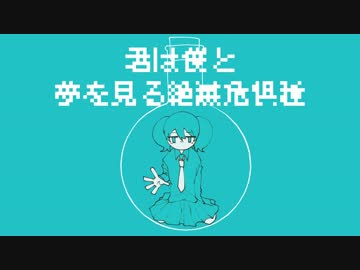 http://tn-skr3.smilevideo.jp/smile?i=31069804.L