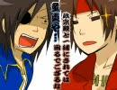 【手書き】バサテイ 熱血!FULL ver.改【戦国BASARA】 thumbnail