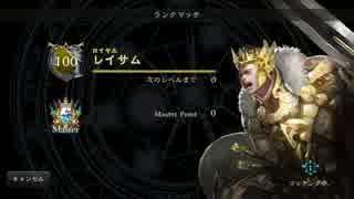 【シャドバ】奇跡のレイサムワンターンキル!? 【説明文参照】