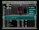 【旧約・女神転生I・II】初見実況プレイ20