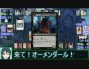 【モバマスMTG】第四章 星の戦士.vs.StarDream【後半】