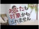 アディーレ法律事務所 TVCM「選択する理由・インタビュー編」