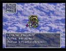 【DQ3】一人旅はやっぱり辛いドラゴンクエストⅢ パート21