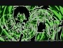 2号. - Dandelion biscuit☆ [remmuh remix]