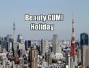 美GUMI Holiday