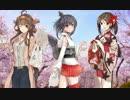 【実況】艦隊これくしょんPart97【雑談+反省+コメ返】