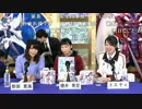 【コメ有】徳井青空×新田恵海☆ファイブクロス生対戦 #1 3/3