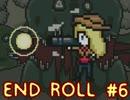 ❖ どうあがいても絶望RPG 『END ROLL』 6日目 ユーミ編【実況】