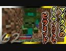 【ゆっくり実況】とりあえず石炭10万個集めるマインクラフト#62【Minecraft