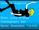 【鏡音レン】seisyunn rojiura Phantasm (TOKAGE remix)【リミックスしてみた】